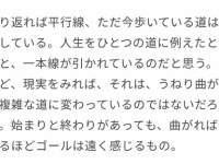 """【日向坂46】こさかながブログを更新!!これが """"思春期"""" なのか!?"""