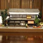『FUJIIさんのジオラマ②「こくへい味噌」』の画像