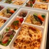 『オススメの箱型お弁当』の画像