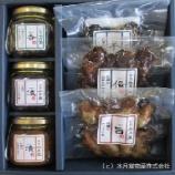 『美味!三陸牡蠣を3種の味付けで楽しむ会』の画像
