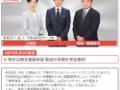 【闇】TOKIOの山口達也 事件当時にもう1人の男性が居たと報道→フジ「いませんでした」