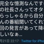 NEWS+α