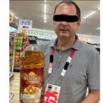 海外記者「日本に来たら4リットルのウイスキー売ってるんだが…なんだこれ」 (※画像あり)