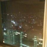 『新宿のホテルセンチェリーサザンタワーに到着』の画像