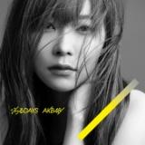 AKB48「ジワるDAYS」MV&ジャケ写公開に指原莉乃「どちらもとってもお気に入りです」