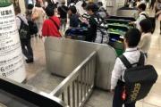 【東京・池袋駅】「困っているなら使って」そっと渡された1000円…高齢夫婦にお礼したい 支援学校生徒、電車賃不足助けられ
