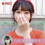 『【動画あり】齋藤飛鳥、ついに与田ちゃんにまでイジられ始めるwwwwww』の画像