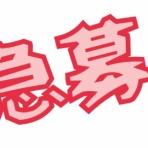 となりのモンスター屋さん(モンハンワールドアイスボーン/ポケモン剣盾/特撮/Vtuber/ゲーム関連ブログ)