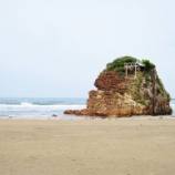 『いつか行きたい日本の名所 稲佐の浜』の画像