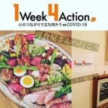 『【洋食】【ハンバーグ】Kitchen Bellのテイクアウト情報【岡崎市】』の画像