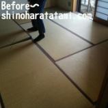 『奈良県生駒市南山手台に中古住宅を買われたお客様からのご注文〜』の画像
