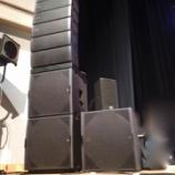 『当社 メイン音響システム(Martin Audio MLA mini)のご紹介』の画像