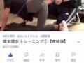 【悲報】橋本環奈が筋トレしてるだけの動画、なぜか885万回も再生されてしまう