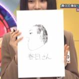『画伯誕生!上村ひなのの書いたオードリー春日さんの絵がすごい!【ひらがな推し】』の画像