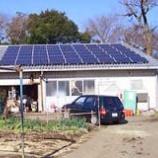 『いよいよ補助再開!太陽光発電 ビッグ・インテック関東』の画像