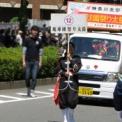 2013年横浜開港記念みなと祭国際仮装行列第61回ザよこはまパレード その22(琉球國祭り太鼓)