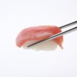 『「にぎりずし」箸で食べる?素手で食べる?』の画像