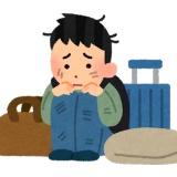 【悲報】韓国は「地獄」国民が海外に逃げまくってる、その要因がこちら…