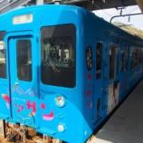 『【2015春の呉竹原旅行】マッサン列車と竹原駅』の画像
