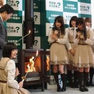 乃木坂46のメンバーが出席して火入れ式 農水省内にまきストーブ設置 国産材の利用拡大狙う アイドルファンマスター