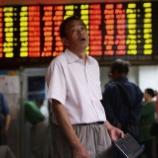 『【オワコン指数】日経平均がクソすぎて日本株投資家涙目!アメリカが風邪を引けば、日本は肺炎になる。』の画像