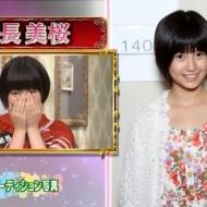 HKT 朝長美桜 オーディションの時のがほっそりしてる件(画像あり) アイドルファンマスター