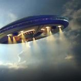 『50年前から地球を監視するUFOの正体を追え!』の画像