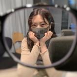 『【元乃木坂46】かわえええwww おい!!!この『目線』羨ましすぎだろwwwwww』の画像