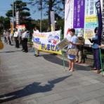 鶴岡民商のブログです
