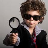 『「調査」と「捜査」の違い 〜 マジックワードを使うとき』の画像