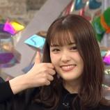 『【乃木坂46】松村沙友理、年末に向けてコンディション上げてきてるな・・・』の画像