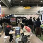 『名古屋キャンピングカーフェア初日(^ ^)』の画像