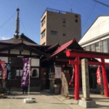 『【愛知】観音寺の御朱印②』の画像