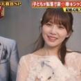 【日向坂46】突破女優・加藤史帆の熱演を見たおひさまの反応がこちら…