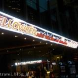 『HELLOWEEN(ハロウィン)&AMARANTHE(アマランス)@六本木EXシアター ライブレポート2016』の画像