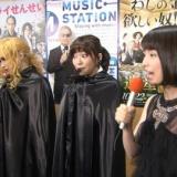 【Mステ】AKB48が職業コスプレで「ハロウィン・ナイト」