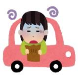 『運転席が無人のテスラ社が事故 どう考える?』の画像