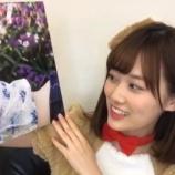 『【乃木坂46】たまらん・・・山下美月『見ないで〜!!♡♡』最高すぎるwwwwww』の画像