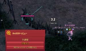 防護壁を破壊したペットに次の防護壁を自動で攻撃させる小技