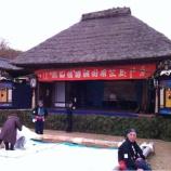 『国の重要有形民俗文化財指定・上三原田の歌舞伎舞台』の画像