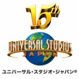 『【最近の人気は凄いよね(゜o゜)】USJがディズニーシー超え 入園者数で世界4位に』の画像