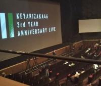 【欅坂46】「3rd YEAR ANNIVERSARY LIVE」セトリ感想まとめ!(1日目)