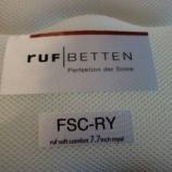 『ドイツのruf社のマットレス・FSC-RY・SD』の画像