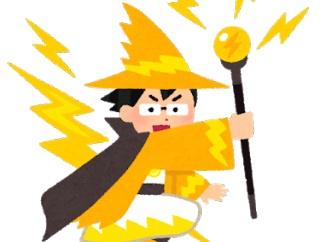 「雷を操れる能力」「水を操れる能力」「火を操れる能力」どれが欲しい?