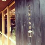 『あるドラァグクイーンの心温まる空間と言葉たち『マカン・マラン〜23時の夜食カフェ』』の画像