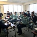 『1/11 藤枝支店 安全衛生会議』の画像