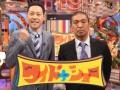 松本人志 NHK紅白選考に疑問符「毎回、なんで?っていう人はいますよね。ハ?っていうの、6人ぐらい」