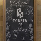 『美味しく食べて、ガッツリ飲む制度「トレタ30」&「ブログ手当」』の画像