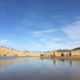 『【取材旅行】鳥取県と島根県、どっちが右側?』の画像