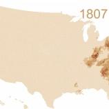『外国人「アメリカの人口密度がどのように変化していったのかgifマップにしてみた」』の画像